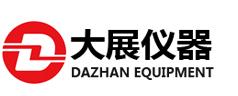 南京大展检测仪器有限公司