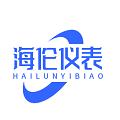 广州海伦仪器仪表有限公司