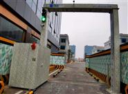 物流园大型货车X光安检系统
