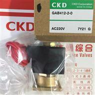 日本CKD喜开理电磁阀4F210-08-F-DC24V原装