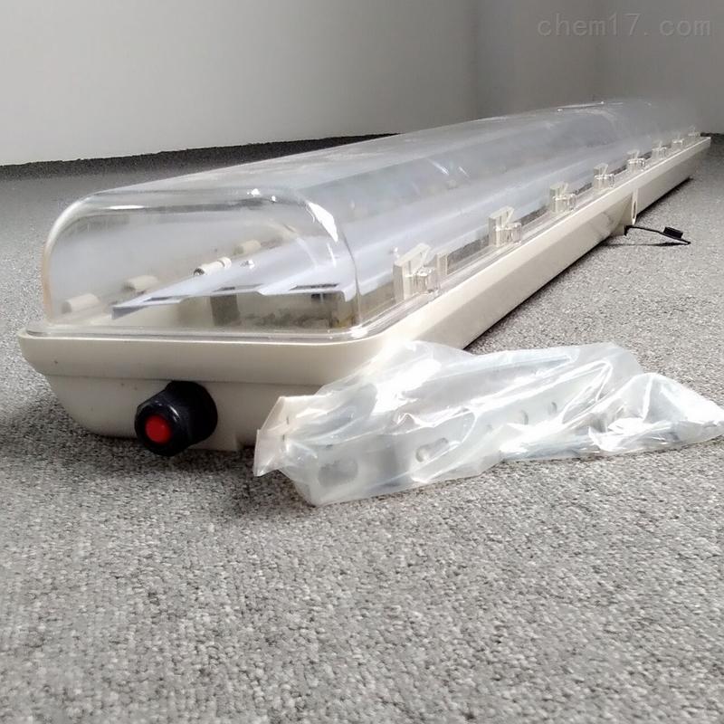 BAY81带蓄电池90分分钟应急双管防爆荧光灯
