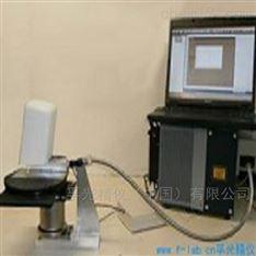 表面残留分析仪