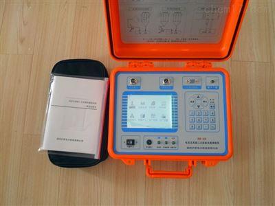 HS-20电流互感器二次回路负载测试仪