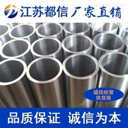687不锈钢管 设备制造