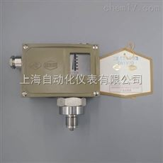 D511/7D压力控制器/-0.1-0.1MPa,上海远东仪表