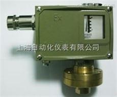 D510/7D压力控制器/0.05-0.4MPa,上海远东仪表厂