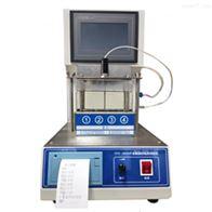 HSY-8143D紫膠產品全自動軟化點試驗器