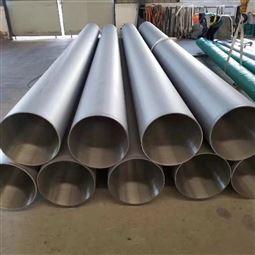 N08367不锈钢管 电厂