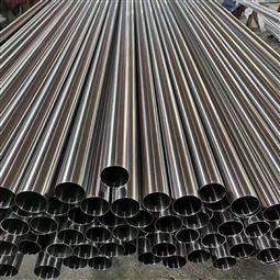 N08926不锈钢管 标准
