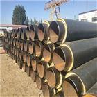 管径273聚氨酯耐高温防腐蒸汽保温管报价