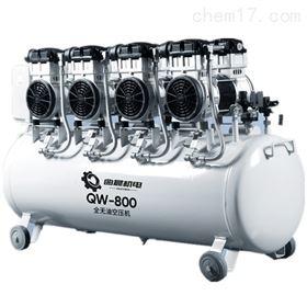 QW-800无油压缩机
