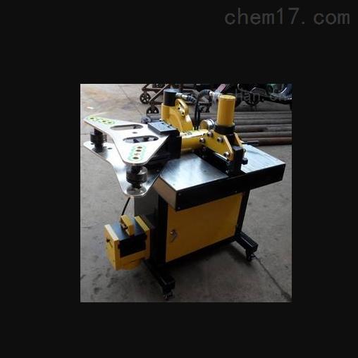 承装液压弯排机排宽度50-125mm 厚度5-12mm