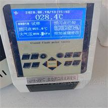 ZFY-0232A液化石油气铜片腐蚀测定仪