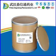 聚苯乙烯磺酸钙 精细化工原料 供应