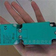 P+F对射式光电传感器|倍加福代理