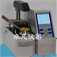 ZFY-3536C自动开口闪点测定仪