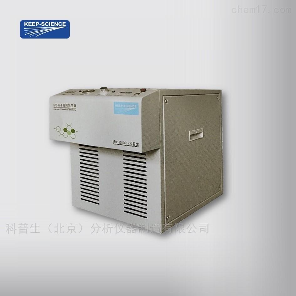 全自动高纯度氢气发生器