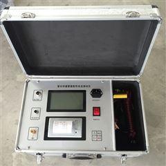 氧化锌避雷器高精度