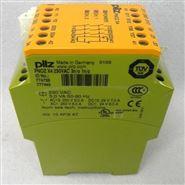 德国皮尔兹PILZ安全继电器