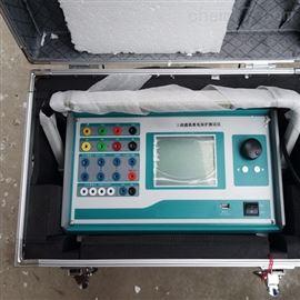 低價三相微機電保護檢測儀熱銷