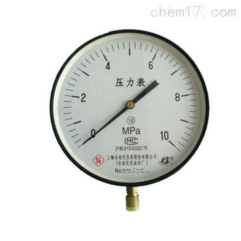 上海自动化仪表公司