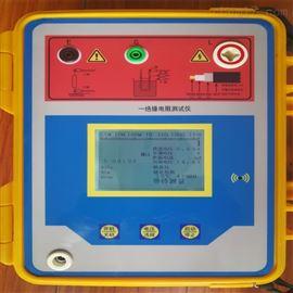 YK5000V高压绝缘电阻测试仪
