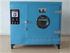 指針式電熱恒溫鼓風干燥箱SC101-3A