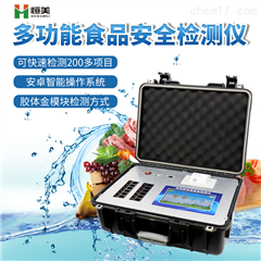 HM-G1200恒美多功能食品检测仪器