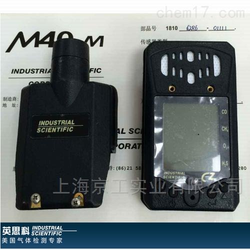 M40-M气体检测仪