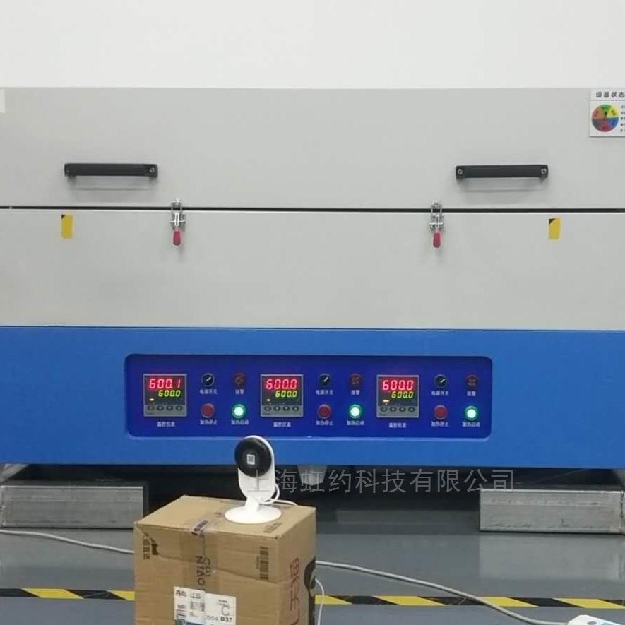 HLCVD六温区真空管式炉