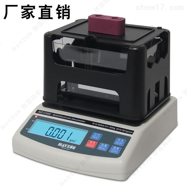 陶瓷比重天平 电子陶瓷比重天平QL-300C