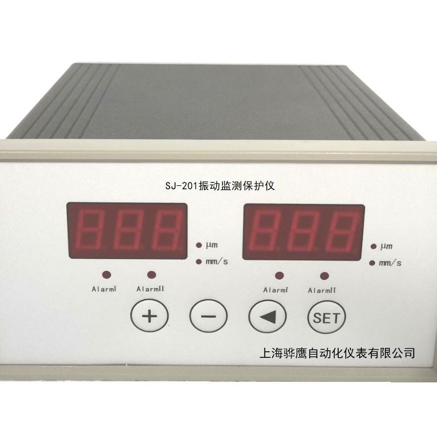 振动监控保护仪,XH-V2AG-A01-B01-C01