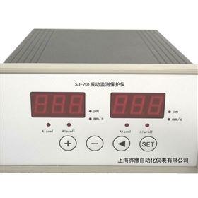 HY-3V-01-01-20振动监控保护仪,XH-V2AG-A01-B01-C01