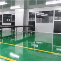 HZD青岛医疗器械GMP车间设计装修