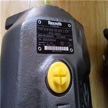 油泵定制A11VLO190HD1/11R-NSD12N00