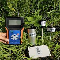 温室环境记录仪SGS-GPRS3