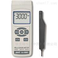 磁场强度记录仪