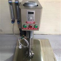 宁波矿工试验多槽浮选机实验室试验浮选设备