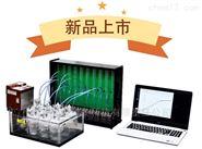 发酵特性分析仪