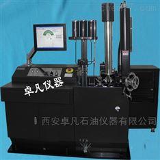 柴油十六烷值测定机
