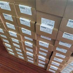 6ES7332-7ND02-0AB0眉山西门子S7-300PLC模块代理商