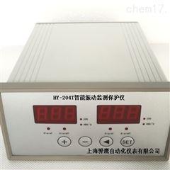 CIJ6617双通道电站水机摆度监测仪