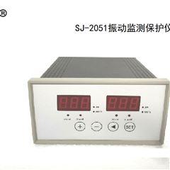 8000/022双通道轴振动监视仪