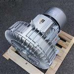 HG-4000S高压旋涡气泵