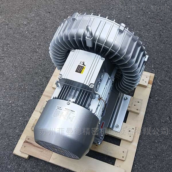 4kw单叶轮高压风机