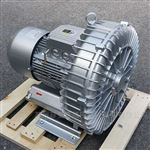 漩涡气泵风机