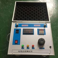 100A大电流发生器电线品质测试仪