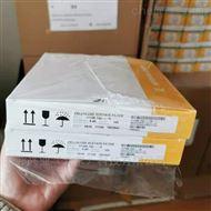 赛多利斯11106-142-N醋酸纤维素(CA) 膜100片