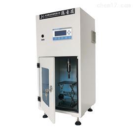 JH-1000W实验室石墨烯分散超声设备
