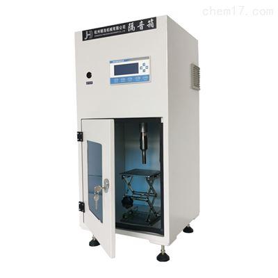 JH-1000W实验室超声波石墨烯分散设备